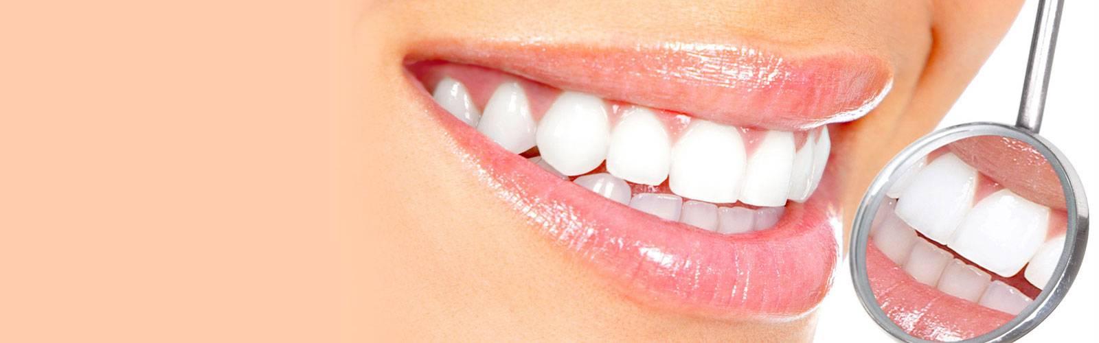 стоматология на варшавке